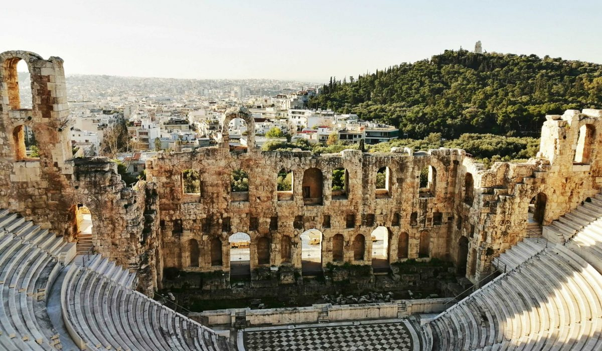 Athene Odeon