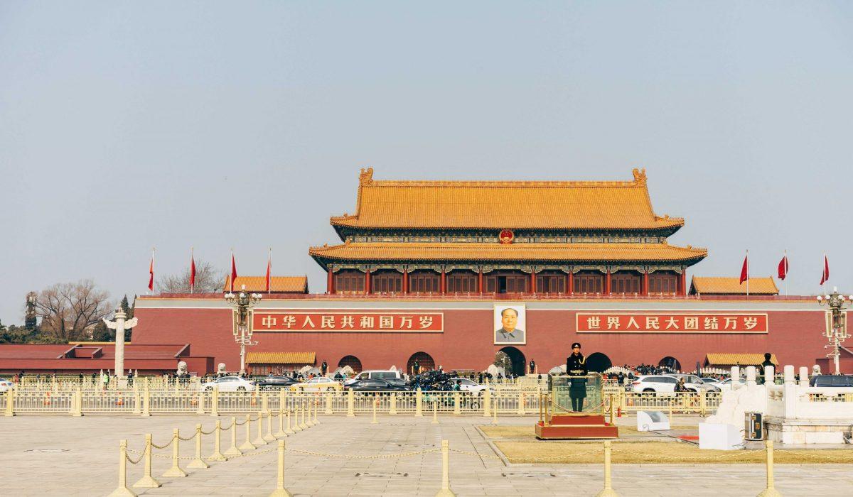 Beijing Plein van de Hemelse Vrede