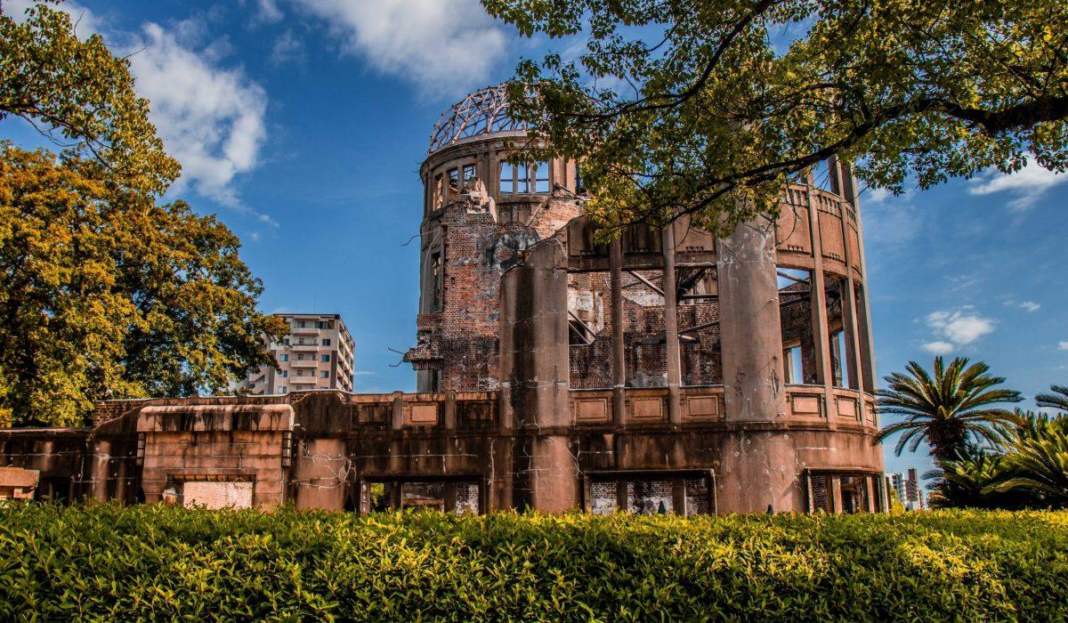 Hiroshima Genbaku Domu